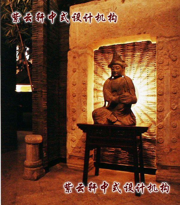 四合院中式装修设计-佛龛:踏过石头台阶,绕过门里摇曳着夹竹桃叶的影壁,已经为你备好了神秘的美丽故事