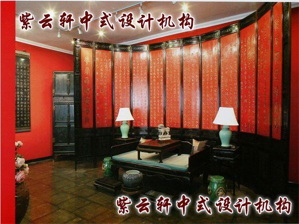 四合院中式装修设计-卧室休闲区:小坐闲谈,王者之气