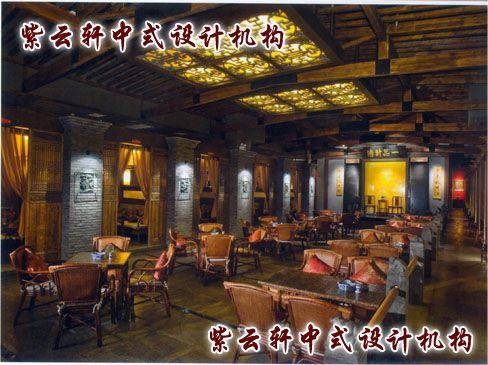 茶馆中式设计散座:古朴的砖雕,舒适的座椅,优雅的氛围