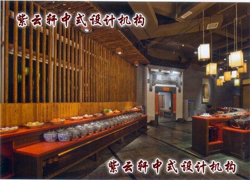 茶馆中式设计吧台:中式的大气与简炼