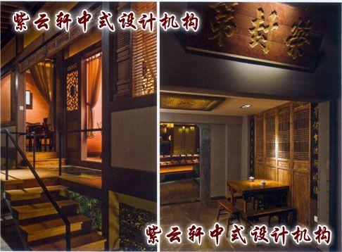 茶馆中式设计雅座:诗意的空间,每一处都是一个故事