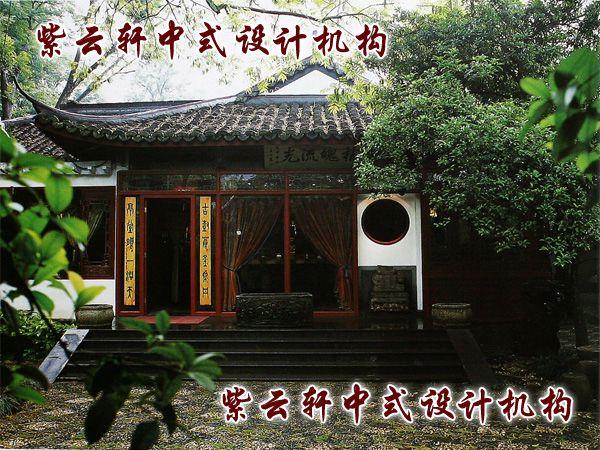 茶馆中式装修设计-庭院:飞檐翘角,稳重中的灵动
