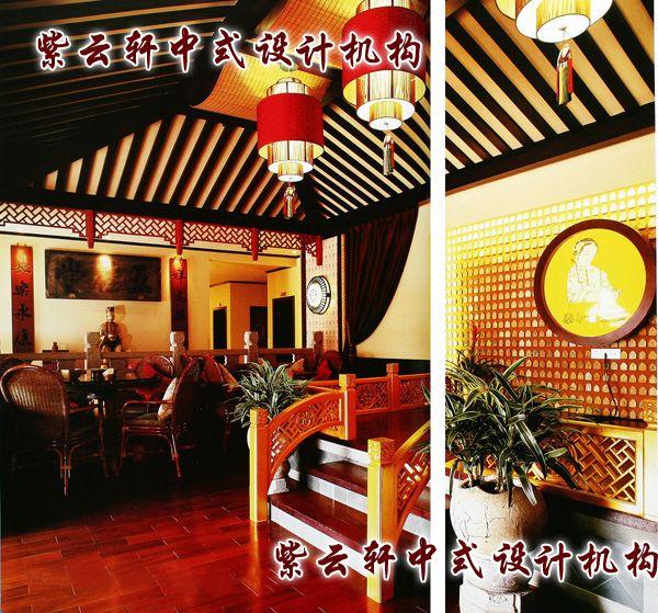 茶馆中式装修-中堂:把文化由美来诠释