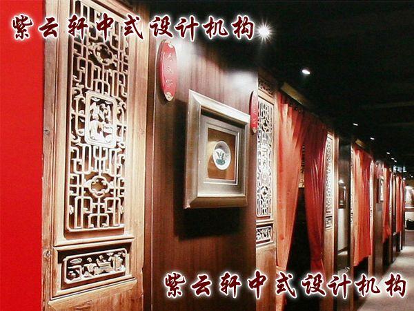 茶馆中式装修-过道:细节只需品味