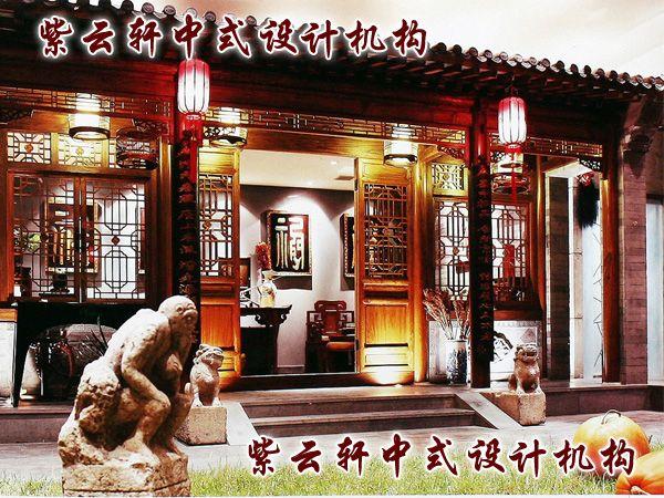 正对院门的东房按照传统四合院房间设计,屋檐、窗扇、游廊以及屋内的摆设都透出中正平和的典雅感。
