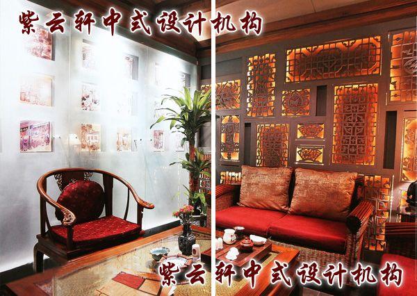 茶馆中式装修-贵宾室:颇有豪宅风范,又不失雅致