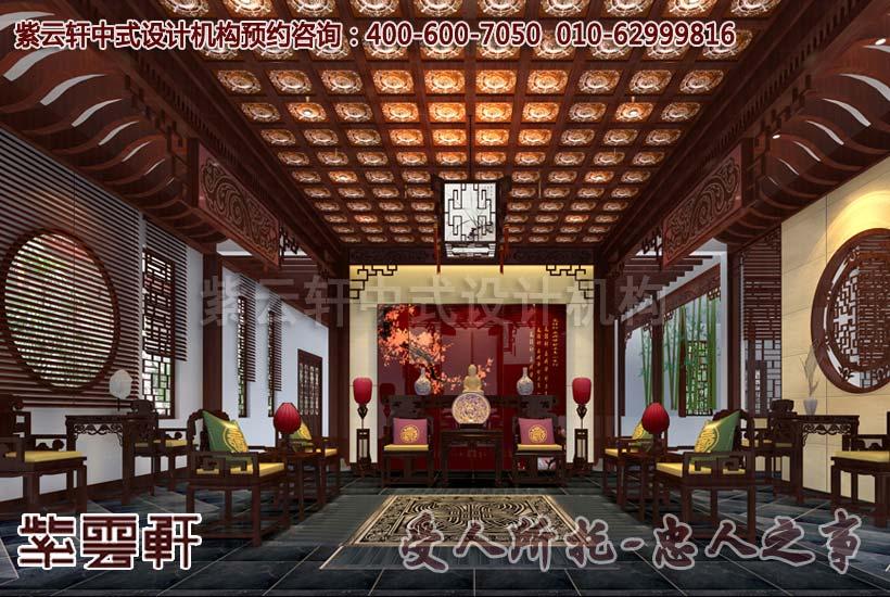 别墅中式设计中堂效果:海纳百川,有容乃大,彰显了主人的品味与中式的韵味