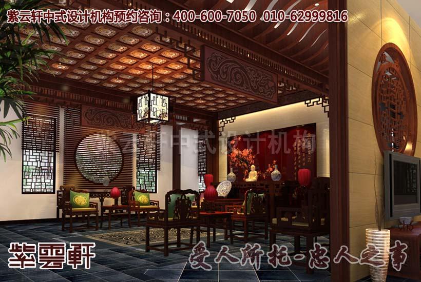 别墅中式设计客厅角度:运用中式元素的借景实现采光与审美的双重效果