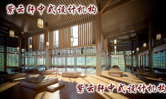 酒店中式设计棋室:可容纳百人的棋室却处处彰显出静谥。午后阳光斜映窗,运筹帷幄,决胜千里。