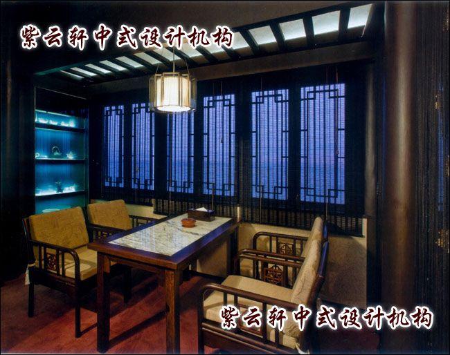休闲会所中式茶室