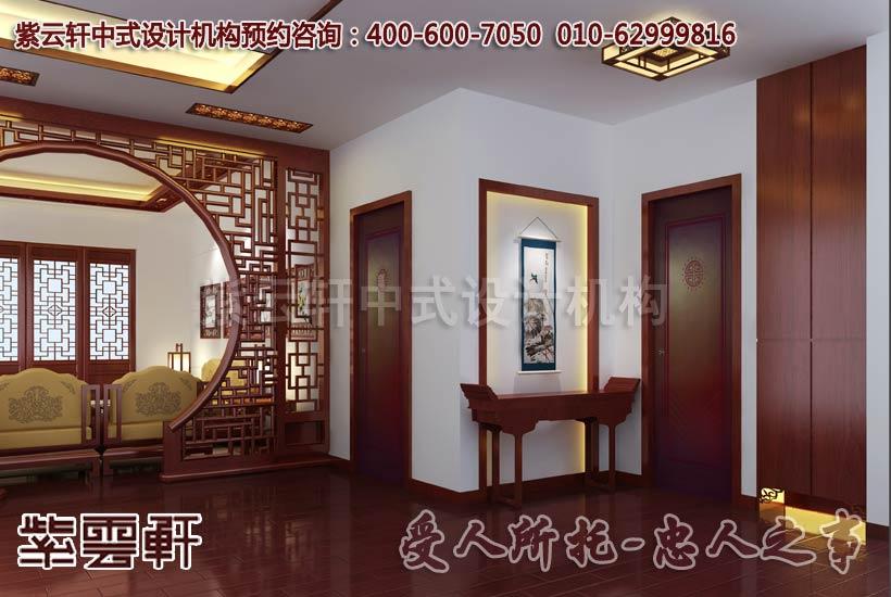 北京紫云轩中式设计复式楼案例效果