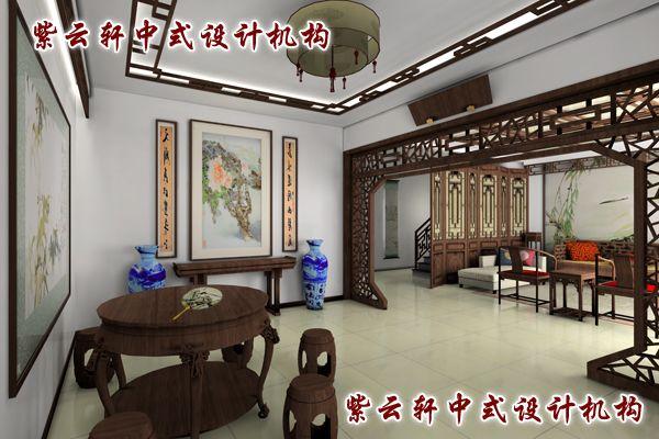 四合院古典中式装修风格设计一层小厅,喝茶之用