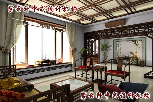 四合院古典中式装修风格设计-厅:文化,韵味,高贵,典雅