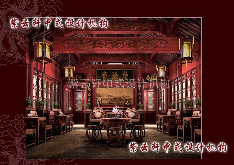 四合院装修-中堂:古色古香的家具,雕花的木窗棂,山水悠然的中堂画卷,无不散发着优雅尊贵的气息。