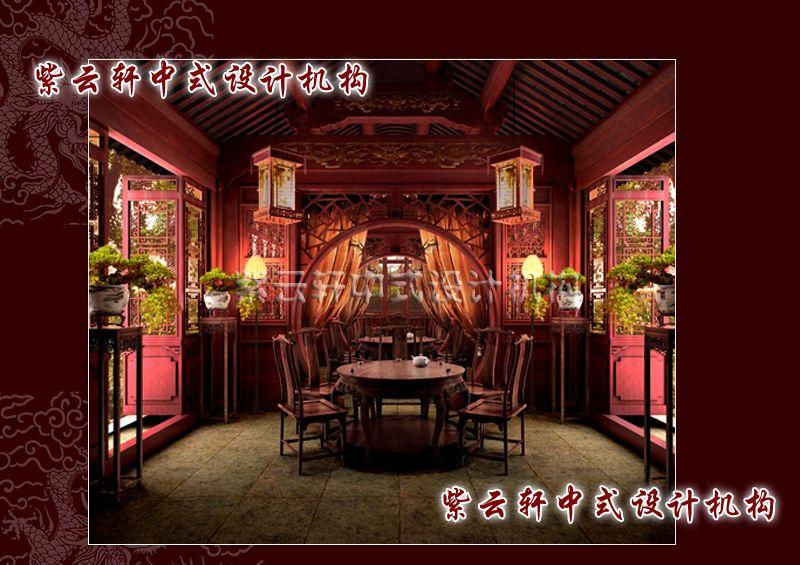 四合院装修-茶室:食五谷清风,化人间百味,对开的木门以及月亮格窗的设计彰显出主人的品位与追求。