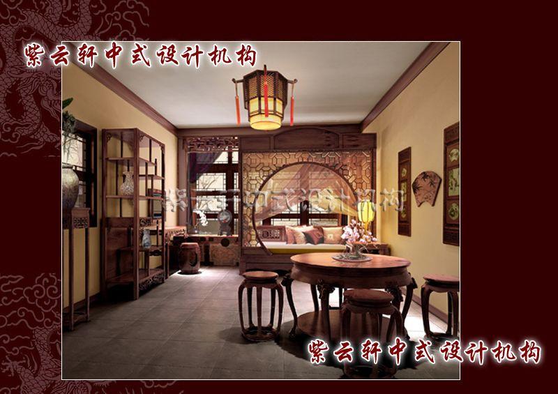 四合院装修-卧室:宜设而设,精在体宜;删繁去奢,绘事后素。古朴家具打造出祥和雅致的休息场所。