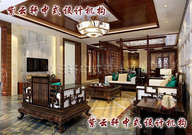 四合院中式客厅:颜色的合理搭配充分彰显了古典的厚重