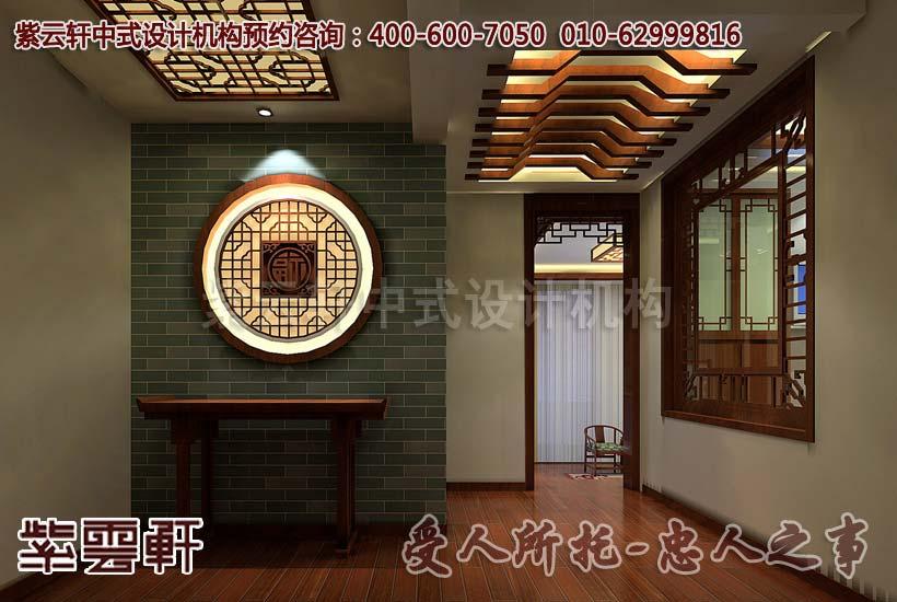 别墅中式装修之古典中式设计-入户玄关:简单