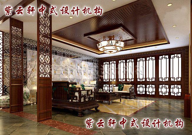 四合院中式会客厅:古朴的隔扇使居室充满了层次感