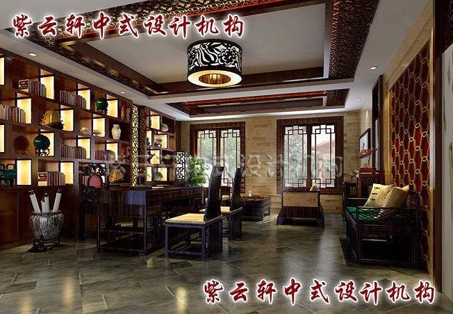 四合院中式书房:富贵高雅的休闲港湾