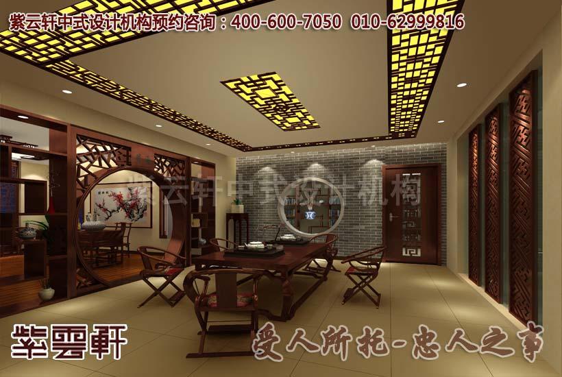 休闲茶室:简朴的砖雕、镂空的窗棂,原木的镶扇、华丽的顶灯,一件件诉说着简约与雅致。