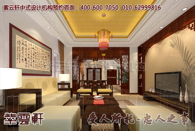 客厅:华贵的宫灯,字画水墨的交融,简洁的现代元素,和谐而雅致