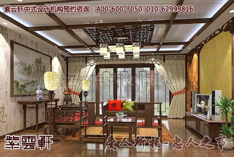 新四合院别墅中式古典装修设计案例北京紫庐四合院