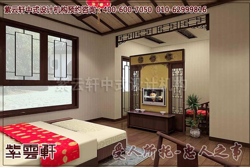中式别墅装修风格-卧室