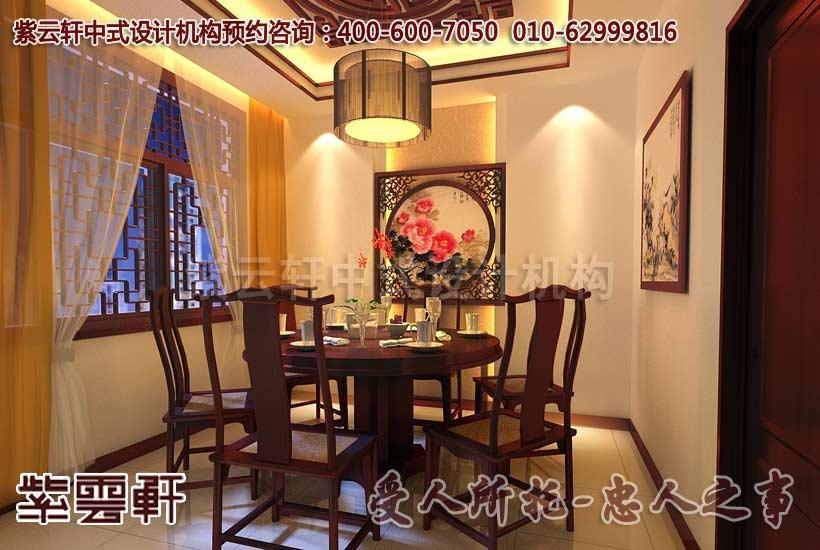 中式餐厅:食者,色香味。未食,色(花色)香(木香)味(韵味)已飘散在每个角落