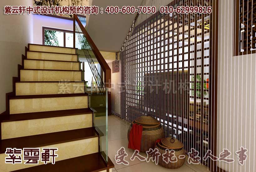 中式楼梯:协调营造出优雅