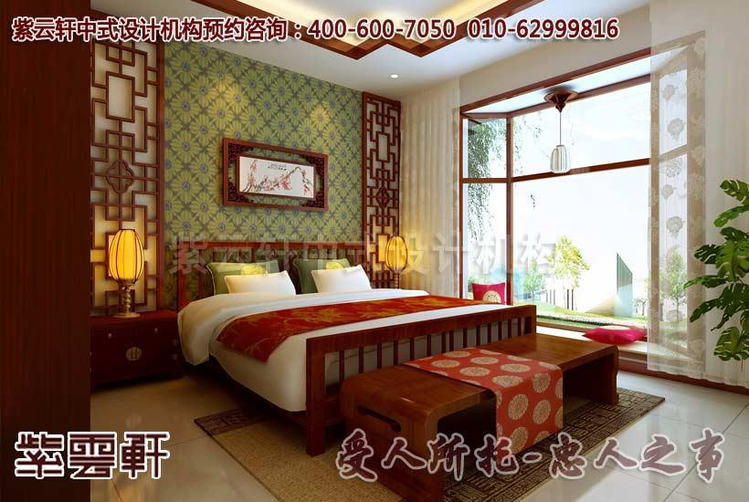 中式卧室:简洁,舒适