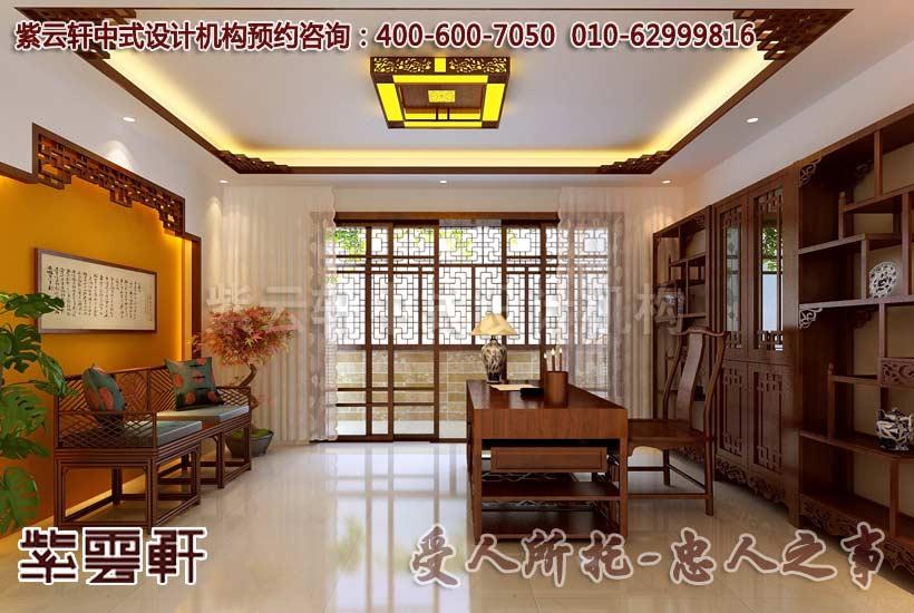 中式书房:宁静的午后,一室阳光,一室书香
