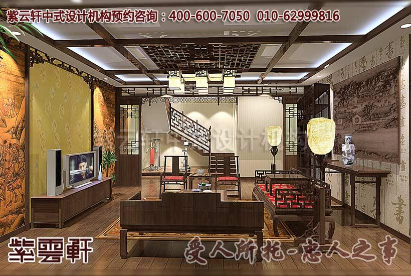 别墅室内装修效果图——北京四合院展示中式风韵的美丽