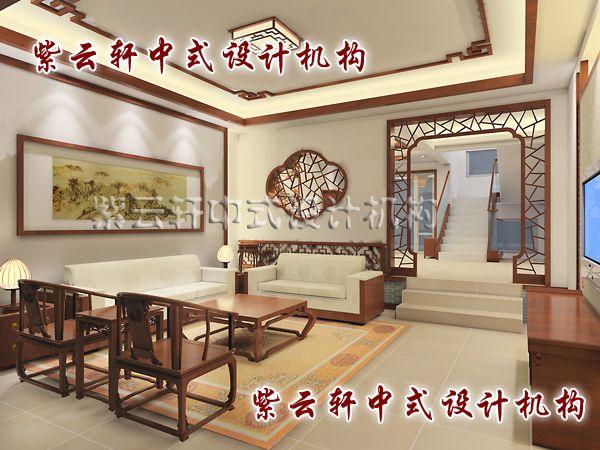古典简约中式装修风格江南坊之一层会客厅