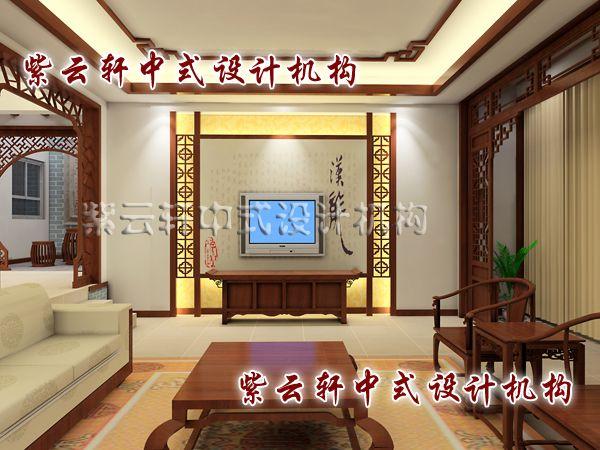 古典简约中式装修风格江南坊之客厅另一角度