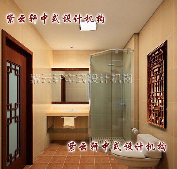 古典简约中式装修风格江南坊之一层次卫