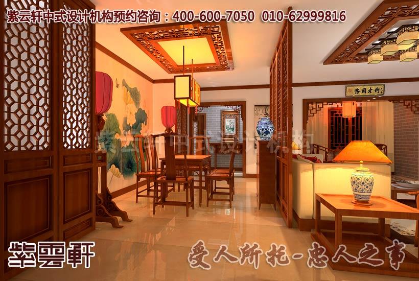 古典中式设计之餐厅:餐餐有清香