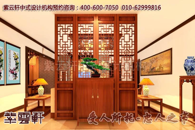古典中式设计之客厅角度:景的变在氛围的不变之中