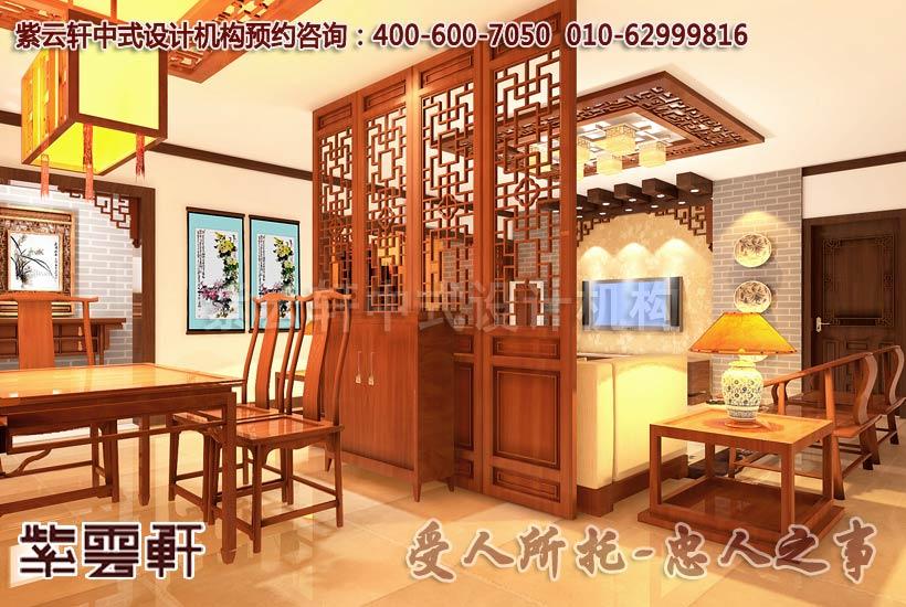 古典中式设计之客厅角度