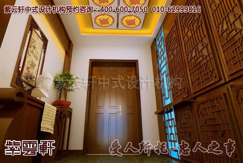 中式门厅装修设计