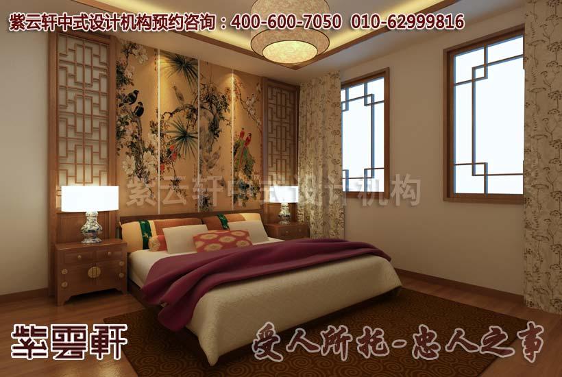 中式卧室装修设计