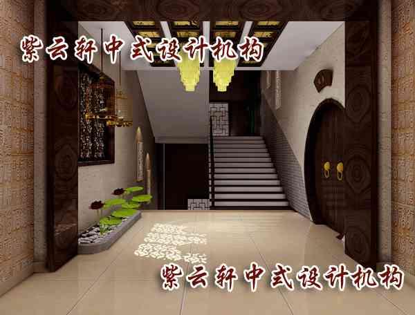 酒店中式装修设计