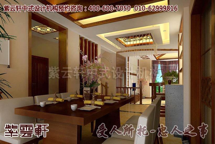 中式装修餐厅图片