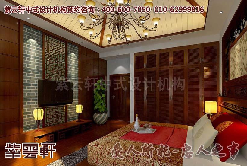 卧室装修中式风格图