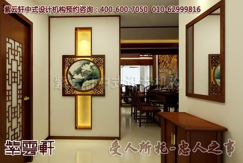 简约中式装修的大宅设计 山东刘女士三居中式设计案例