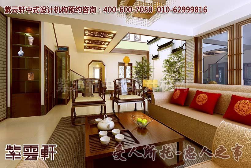 客厅中式装修图