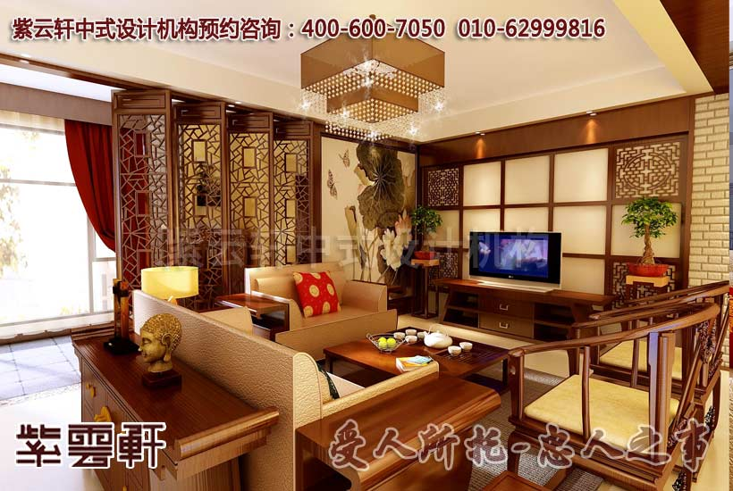 客厅装修中式