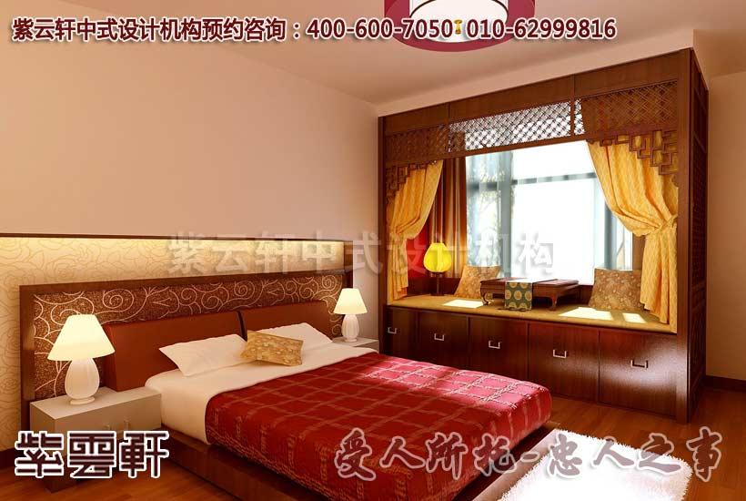 卧室装修中式图片