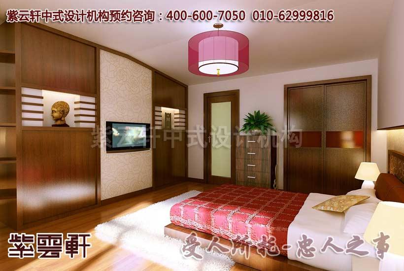 卧室装修 中式风格设计