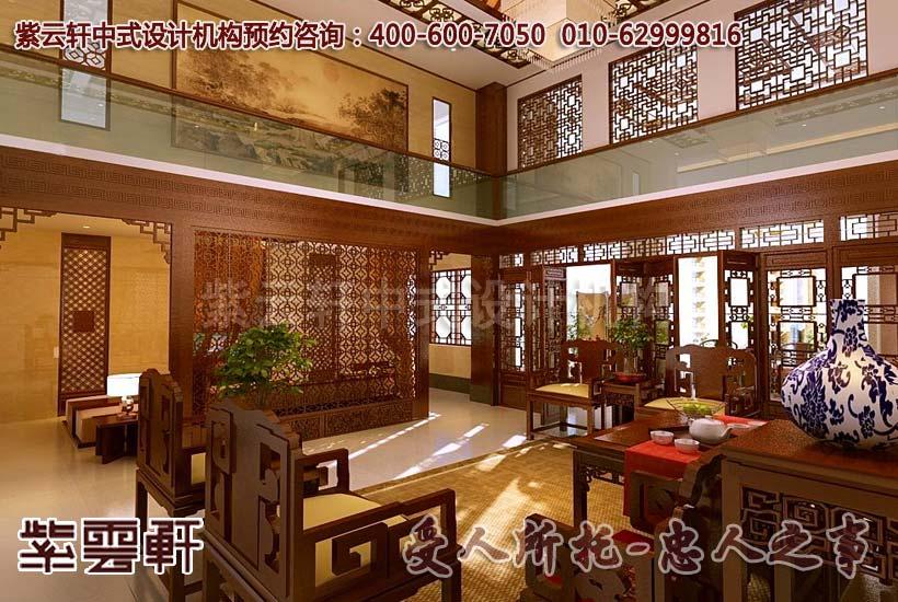 豪华装修图片大全---为您展示复古中式样板房装修效果图案例